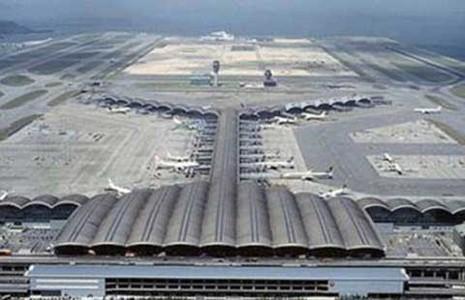 Phối cảnh sân bay Long Thành 'đạo' của nước ngoài? - ảnh 1
