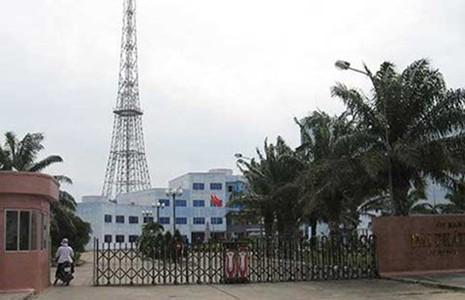 Giám đốc Đài BRT bị buộc nộp gần 70 tỉ đồng - ảnh 1