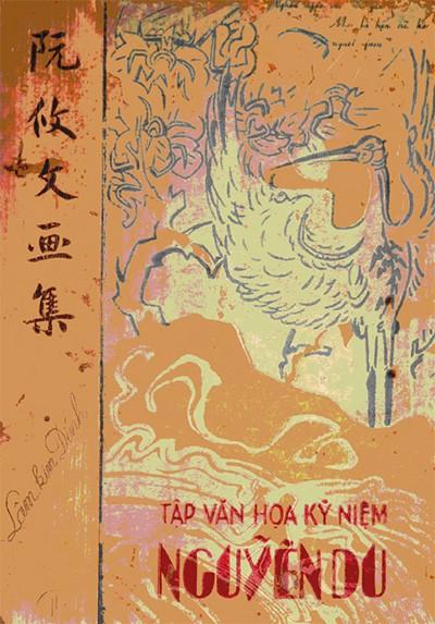 Triển lãm Truyện Kiều và các tác phẩm của Nguyễn Du - ảnh 1