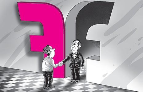Chính quyền tham gia Facebook: Gần dân hơn - ảnh 1