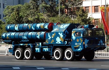 Đưa tên lửa ra đảo Phú Lâm: Trung Quốc muốn gì? - ảnh 2