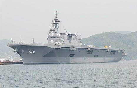 Nhật đẩy mạnh sự hiện diện tại biển Đông - ảnh 2