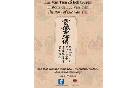 Truyện Lục Vân Tiên ba thứ tiếng được phát hành - ảnh 1