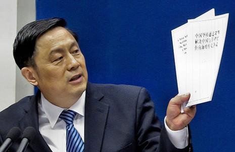 Trung Quốc cảnh báo nguy cơ xung đột - ảnh 1
