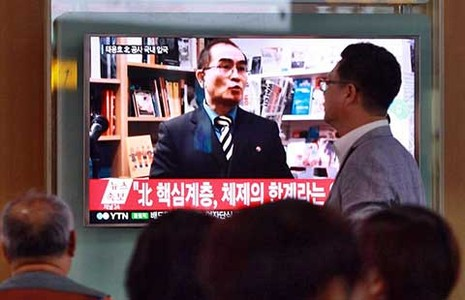 Phó đại sứ Triều Tiên đào tẩu là con của tướng bốn sao? - ảnh 1