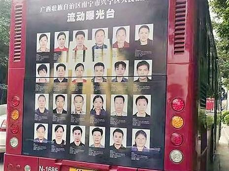Không thi hành án bị bêu ảnh trên xe buýt - ảnh 1