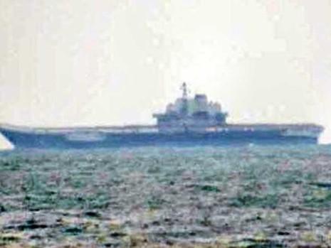 Tàu sân bay Liêu Ninh đã về căn cứ Hải Nam - ảnh 1