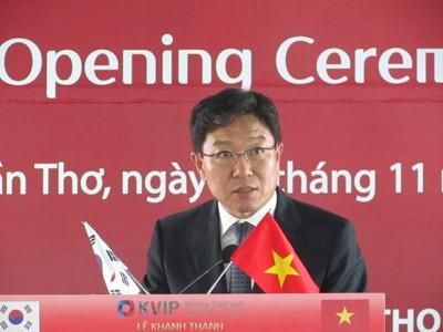 Bộ trưởng Hàn Quốc nói về ba điều ước cho Việt Nam - ảnh 4