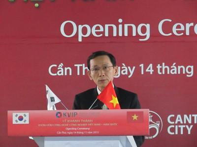Bộ trưởng Hàn Quốc nói về ba điều ước cho Việt Nam - ảnh 2