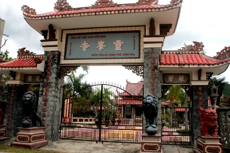 Chiêm ngưỡng chiếc trống độc nhất vô nhị ở ngôi chùa quê - ảnh 9