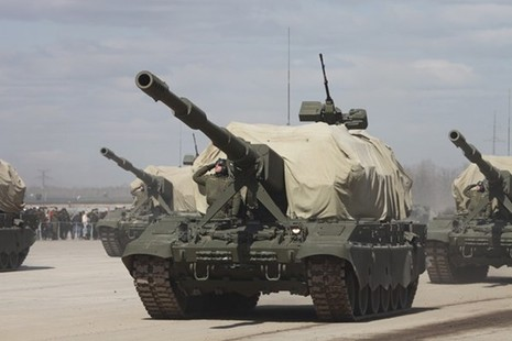 Siêu pháo tự hành vừa lộ diện của Nga mạnh cỡ nào? - ảnh 1