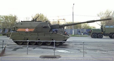 Siêu pháo tự hành vừa lộ diện của Nga mạnh cỡ nào? - ảnh 6