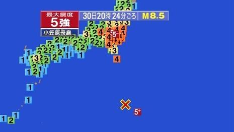 Động đất mạnh 8,5 độ Richter ngoài khơi Nhật Bản, Tokyo rung chuyển - ảnh 1