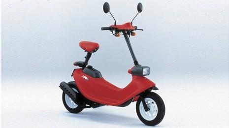 Bảy mẫu xe máy 'cực độc' của Honda - ảnh 6