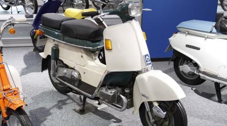 Bảy mẫu xe máy 'cực độc' của Honda - ảnh 4