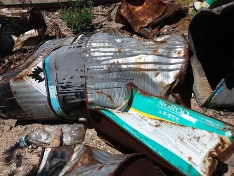 Lại phát hiện hàng tấn chất thải của Formosa chôn ở trang trại - ảnh 1