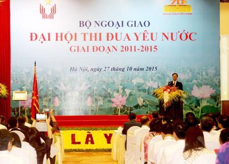 Thủ tướng Nguyễn Tấn Dũng: Lợi ích quốc gia, dân tộc là cao nhất - ảnh 1