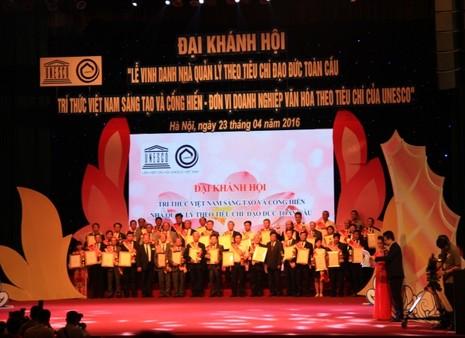 Nhiều khách mời vắng mặt trong Chương trình vinh danh