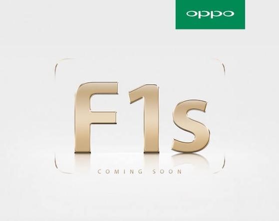 Thông tin về Oppo F1s vẫn còn là ẩn số