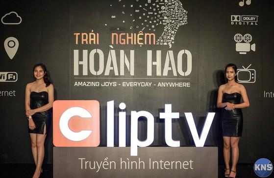 clip tv