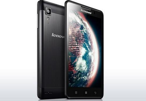 Lenovo-P780-8867-1395043367.jpg