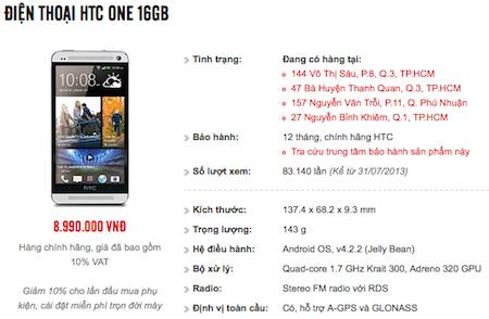 Mức điều chỉnh mới của One M7 phiên bản dung lượng 16 GB.