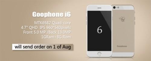 iPhone-6277-1405584247.jpg