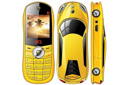phone-001-2045-1408526462.jpg