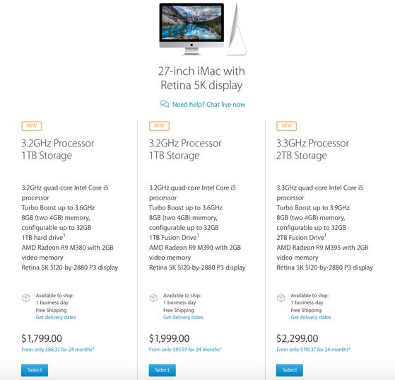 Giá bán và cấu hình iMac 27 inch.