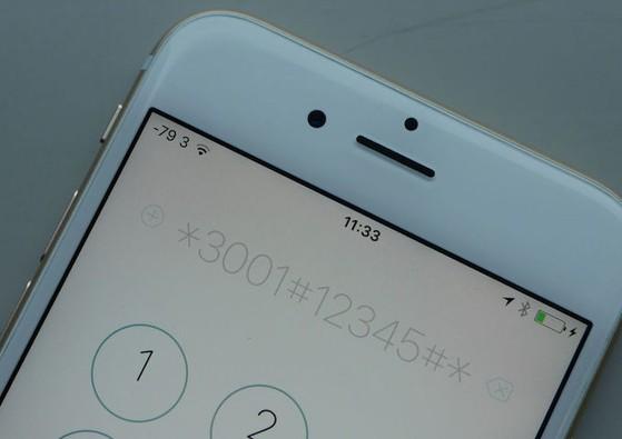 nhung-dong-lenh-bi-mat-tren-iphone
