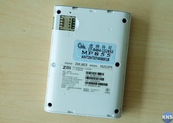 Cục phát wifi ZMI MF855