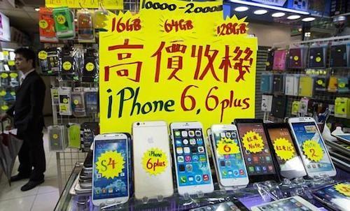 apple1309e-9199-1411110913.jpg