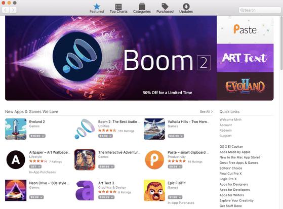 Ứng dụng trên App Store luôn được kiểm soát chặt chẽ hơn Google Play