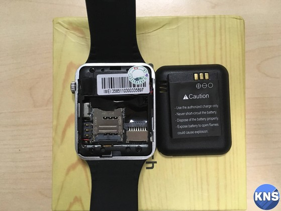 Apple Watch giả