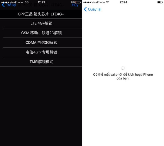 Cách kích hoạt iPhone Lock bằng SIM ghép ảnh 2