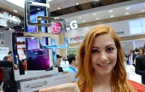 LG-MWC2014-Award-9212-1393738649.jpg