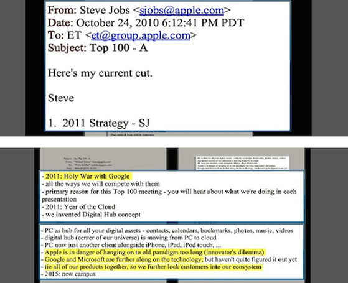 Screen-Shot-2014-04-07-at-6-21-4196-8085