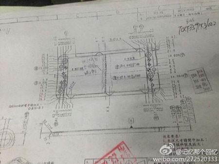 Bản vẽ của iPhone 6 xuất hiện trên trang Weibo.com