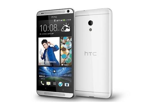 HTC-Desire-700-5969-1384732039.jpg