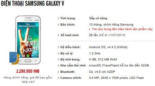 Samsung-Galaxy-V-9969-14050553-6398-5238