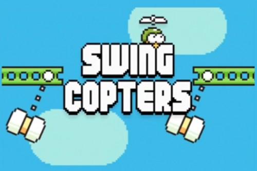 Swing-2208-1408593249.jpg