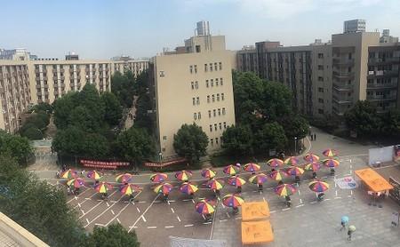 Địa điểm nơi tiến hành cuộc thử nghiệm Công nghệ Truy cập Vô tuyến 5G quy mô lớn của Huawei và NTT DOCOMO ở Thành Đô