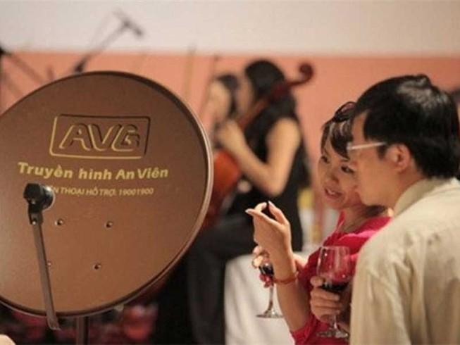 Kiến nghị giao Bộ Công an khởi tố vụ MobiFone - AVG