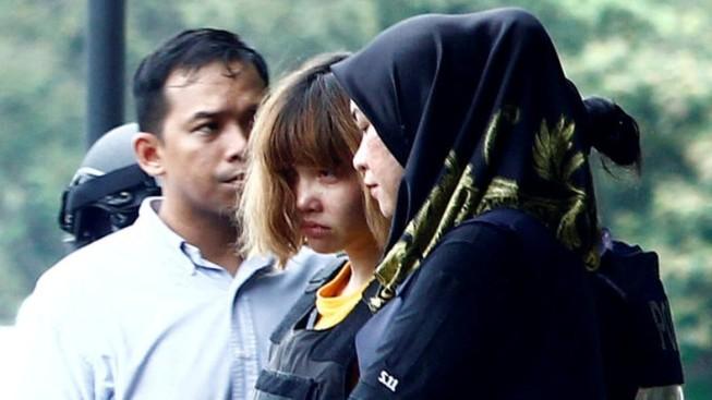 Thông tin về Đoàn Thị Hương sau hơn 1 tháng bị bắt