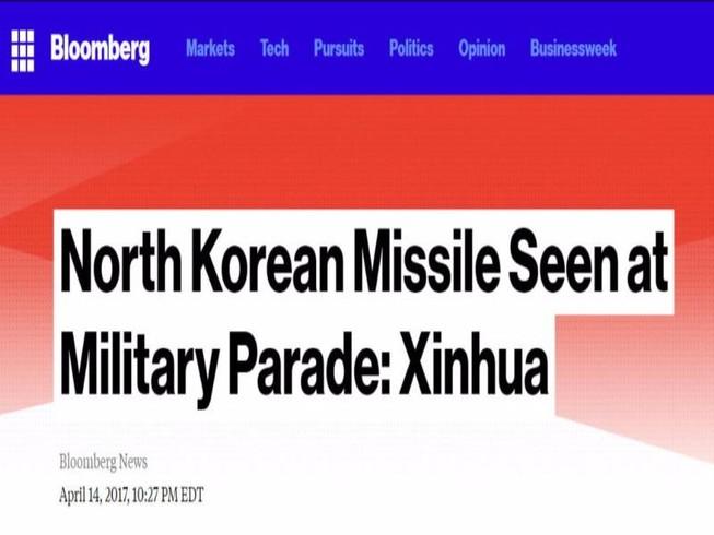 Báo Trung Quốc giật tít nhầm, suýt tạo khủng hoảng