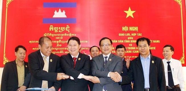 TAND Bình Phước giao lưu với tòa án 3 tỉnh Campuchia