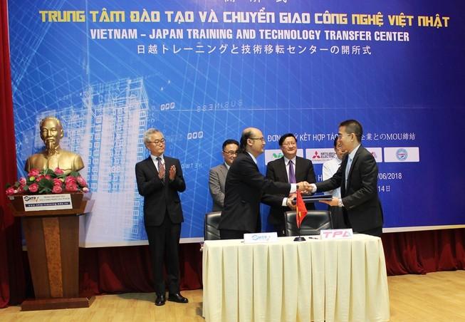 Ra mắt Trung tâm Đào tạo Khu công nghệ cao TP.HCM