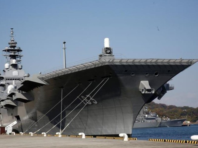 Trung Quốc lên tiếng vụ tàu sân bay Nhật đến biển Đông