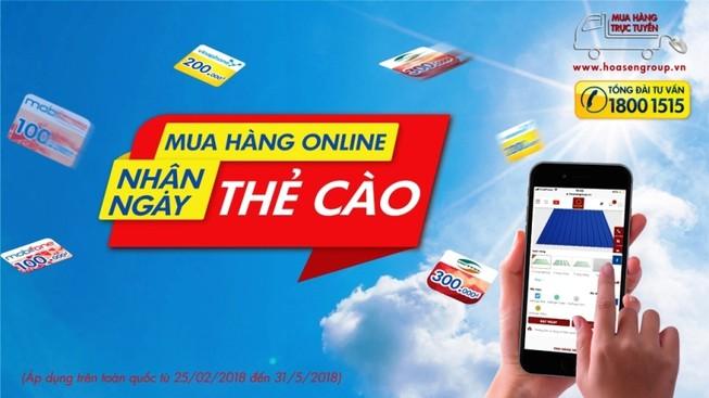 Hoa Sen: Mua hàng online - Nhận ngay thẻ cào