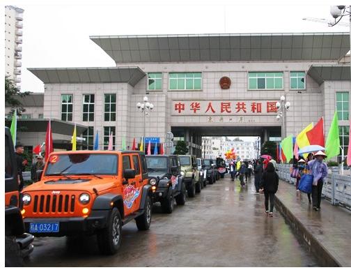 Quảng Ninh lên tiếng về đoàn ô tô TQ xuất hiện ở Hạ Long